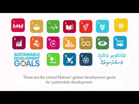 Introduction to SDGs in Dhivehi (with English subtitles)